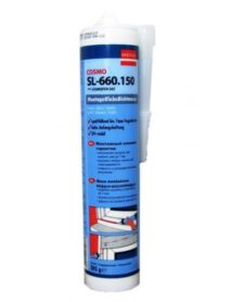 cosmofen-345-700x600